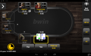 бвин покер